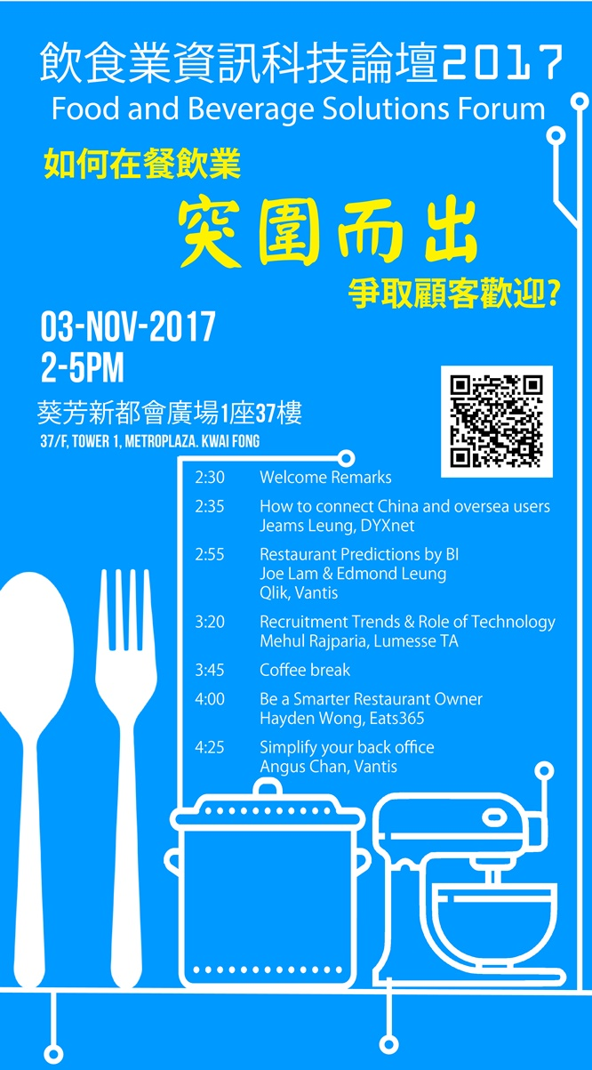Food and Beverage (F&B) event 2017